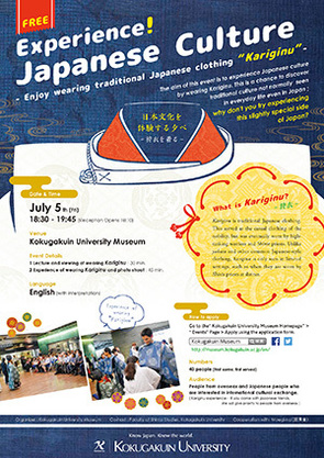 Experience! Japanese Culture  -  Enjoy wearing traditional Japanese clothing