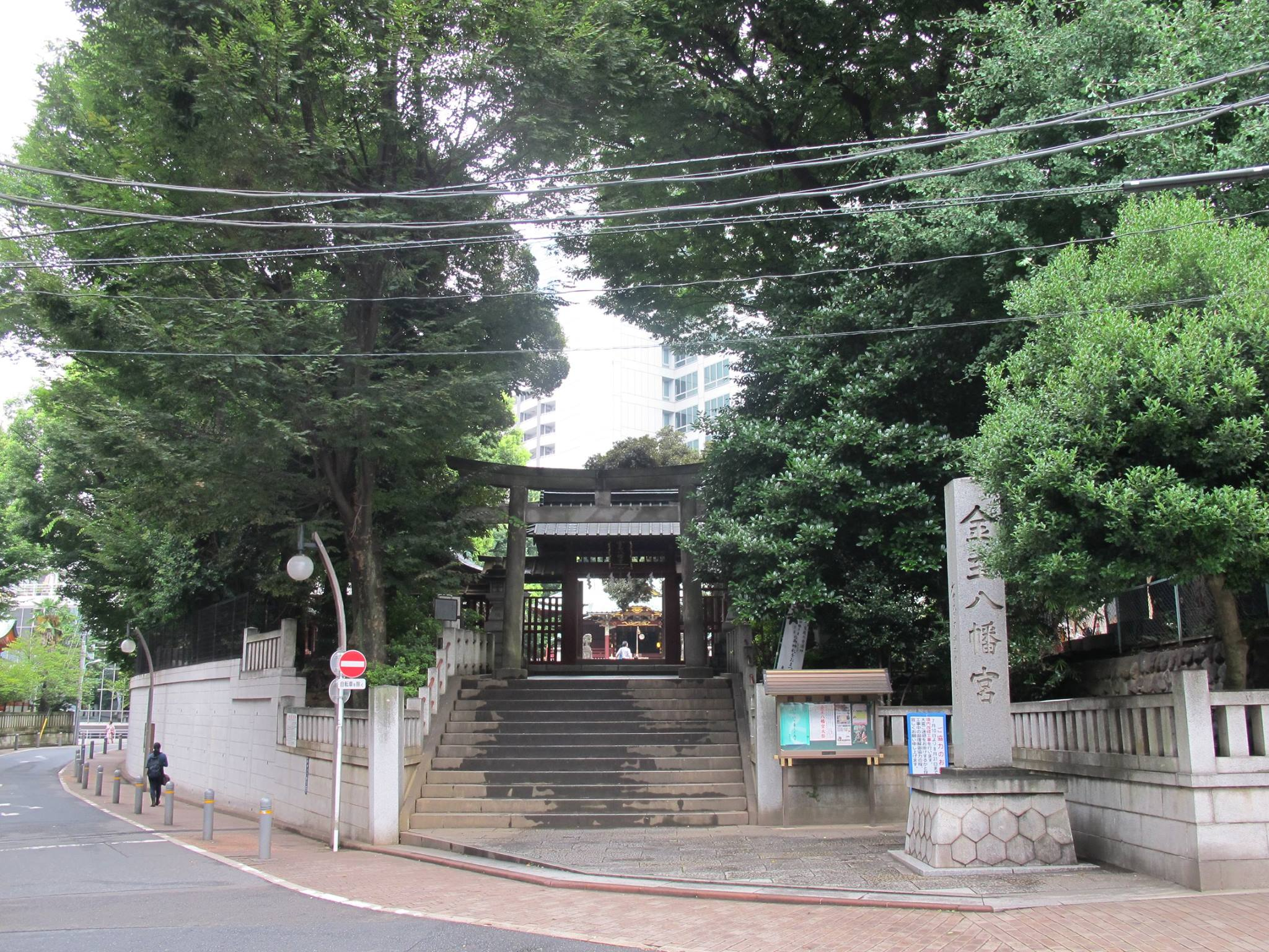 konno_shrine.jpg